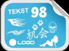 Blandede Stickers