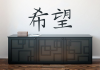1443172622_kina-wallstickers.png