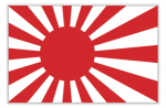 Flag - Rising Sun Japan - Sticker