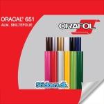oracal-651